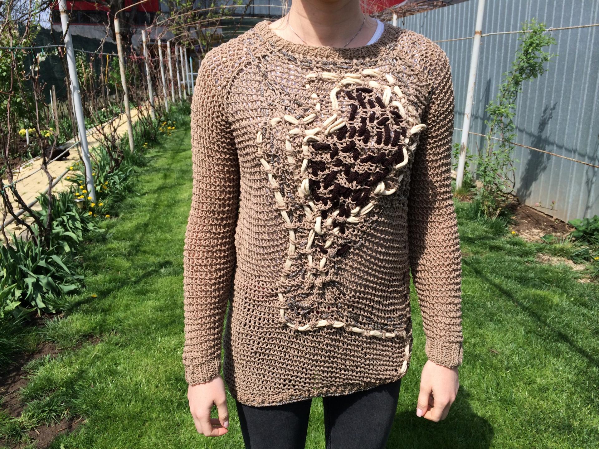pulover bej